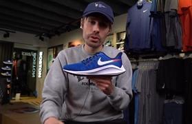 Video recenzija - Nike Vomero 14